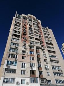 Квартира Героев Сталинграда просп., 18б, Киев, F-43041 - Фото 20