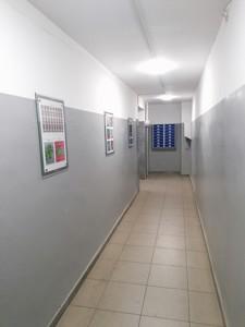 Квартира Героев Сталинграда просп., 18б, Киев, F-43041 - Фото 17