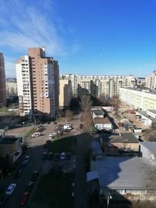 Квартира Героев Сталинграда просп., 18б, Киев, F-43041 - Фото 16