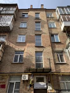 Квартира Пирогова, 8, Киев, Z-1380722 - Фото
