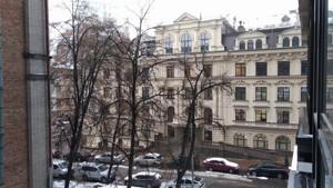 Квартира Z-372888, Леси Украинки бульв., 7в, Киев - Фото 16
