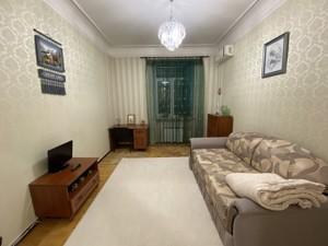 Квартира Гончара О., 55, Київ, Z-634812 - Фото3