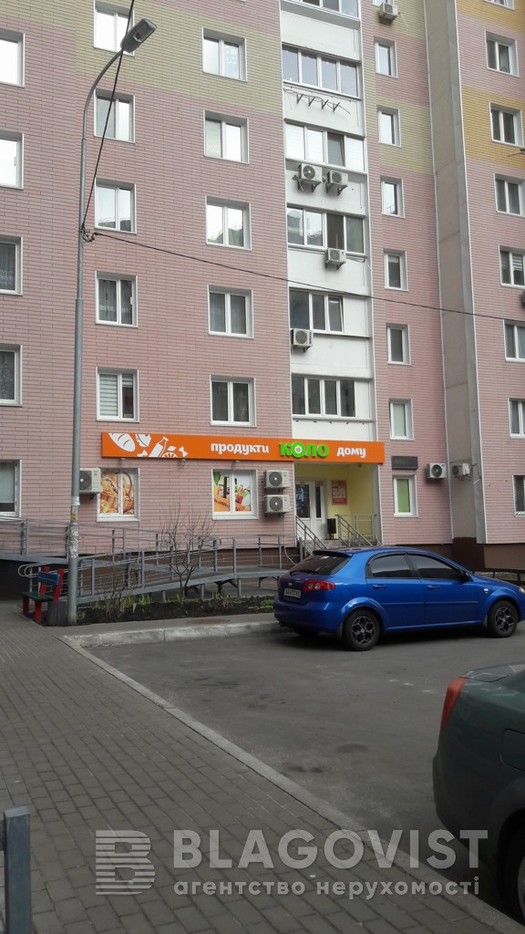 Квартира H-46518, Закревского Николая, 97а, Киев - Фото 23