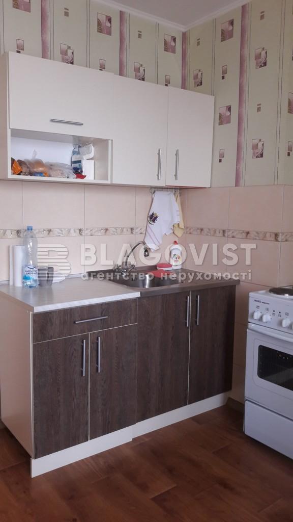 Квартира H-46518, Закревского Николая, 97а, Киев - Фото 9