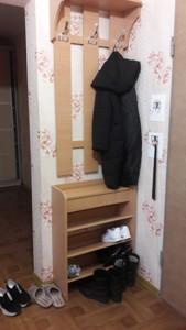 Квартира H-46518, Закревского Николая, 97а, Киев - Фото 15