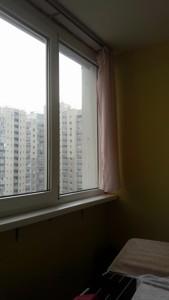 Квартира H-46518, Закревского Николая, 97а, Киев - Фото 17