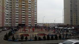 Квартира H-46518, Закревского Николая, 97а, Киев - Фото 26