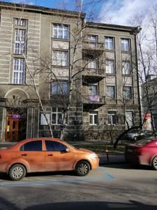 Квартира E-41226, Терещенковская, 5, Киев - Фото 2