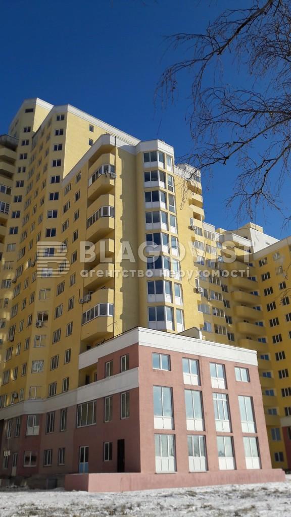 Квартира Z-459401, Харченко Евгения (Ленина), 47б, Киев - Фото 5