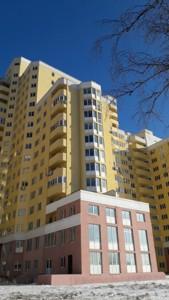 Квартира Харченко Евгения (Ленина), 47б, Киев, Z-459401 - Фото3