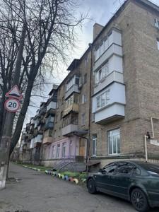 Квартира Пугачева, 19а, Киев, F-43039 - Фото
