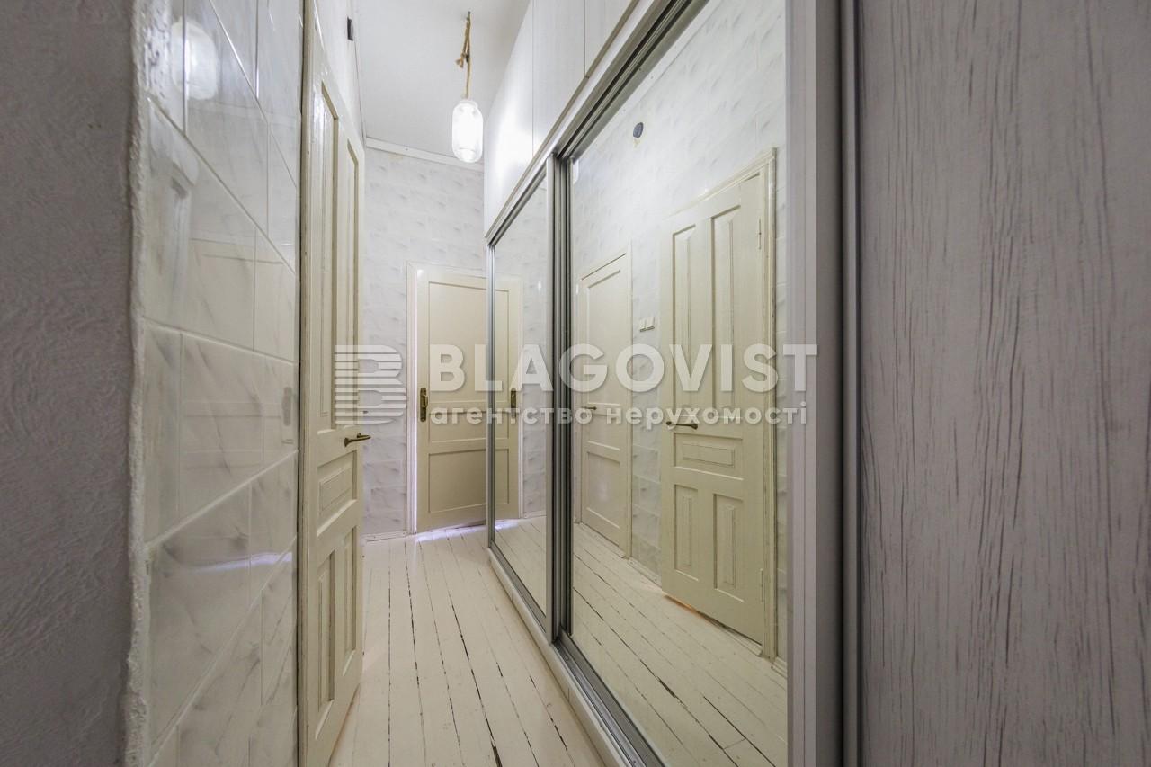 Квартира Z-618971, Андреевский спуск, 11, Киев - Фото 13