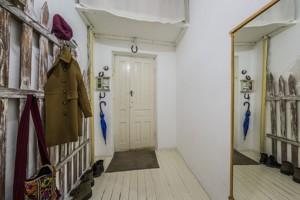 Квартира Z-618971, Андреевский спуск, 11, Киев - Фото 15