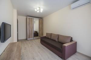 Apartment Zarichna, 2 корпус 2, Kyiv, F-42454 - Photo 5