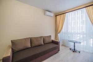 Apartment Zarichna, 2 корпус 2, Kyiv, F-42454 - Photo 4