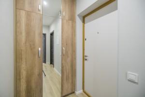 Apartment Zarichna, 2 корпус 2, Kyiv, F-42454 - Photo 14