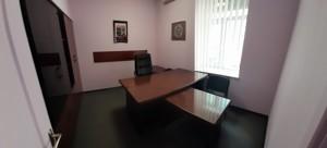 Офис, Сечевых Стрельцов (Артема), Киев, P-26460 - Фото 7
