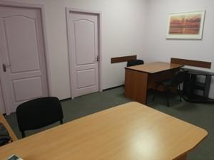 Офис, Сечевых Стрельцов (Артема), Киев, P-26460 - Фото 13