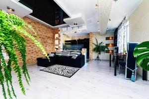 Квартира Дніпровська наб., 1а, Київ, R-32082 - Фото