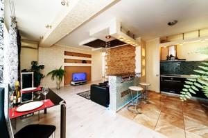 Квартира Дніпровська наб., 1а, Київ, R-32082 - Фото 5