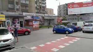Нежилое помещение, Победы просп., Киев, Z-641004 - Фото2