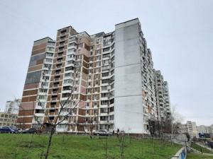 Квартира H-46570, Героїв Сталінграду просп., 60, Київ - Фото 5