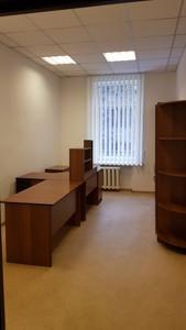 Офис, Полевая, Киев, R-32103 - Фото2