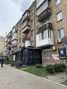 Офис, Леси Украинки бульв., Киев, Z-1309057 - Фото 9