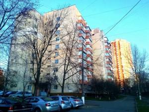 Квартира Ирпенская, 69, Киев, H-46567 - Фото