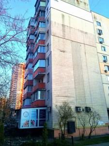 Квартира Ирпенская, 69, Киев, R-35090 - Фото3