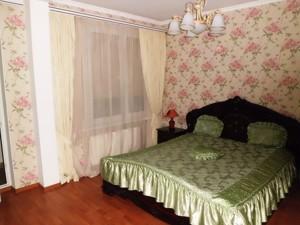 Квартира Лобановского просп. (Краснозвездный просп.), 6д, Киев, Z-642536 - Фото 4