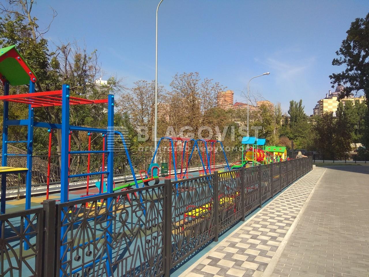 Квартира H-46047, Лобановского просп. (Краснозвездный просп.), 6г, Киев - Фото 4