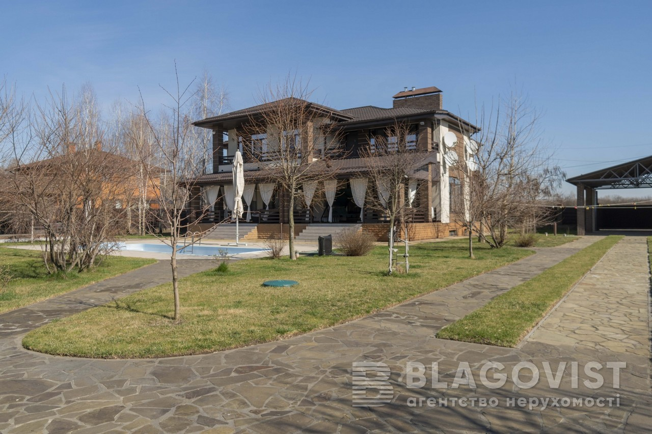Houses for sale C-107381