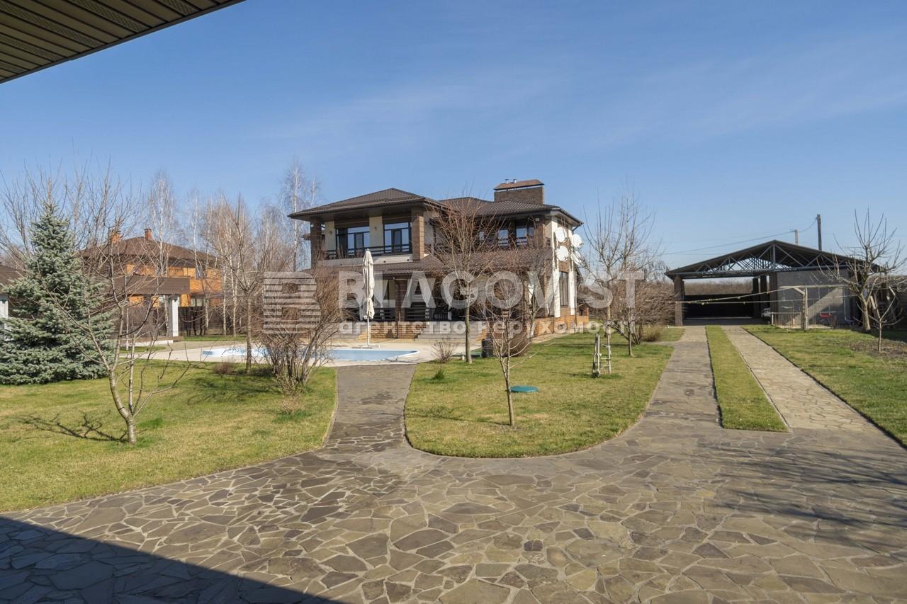 Дом C-107381, Ореховая, Петровское (Бориспольский) - Фото 2