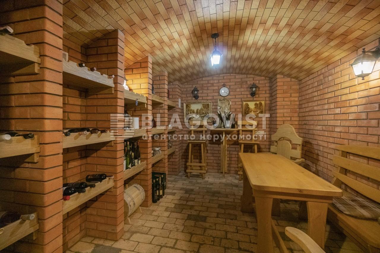 Дом C-107381, Ореховая, Петровское (Бориспольский) - Фото 40