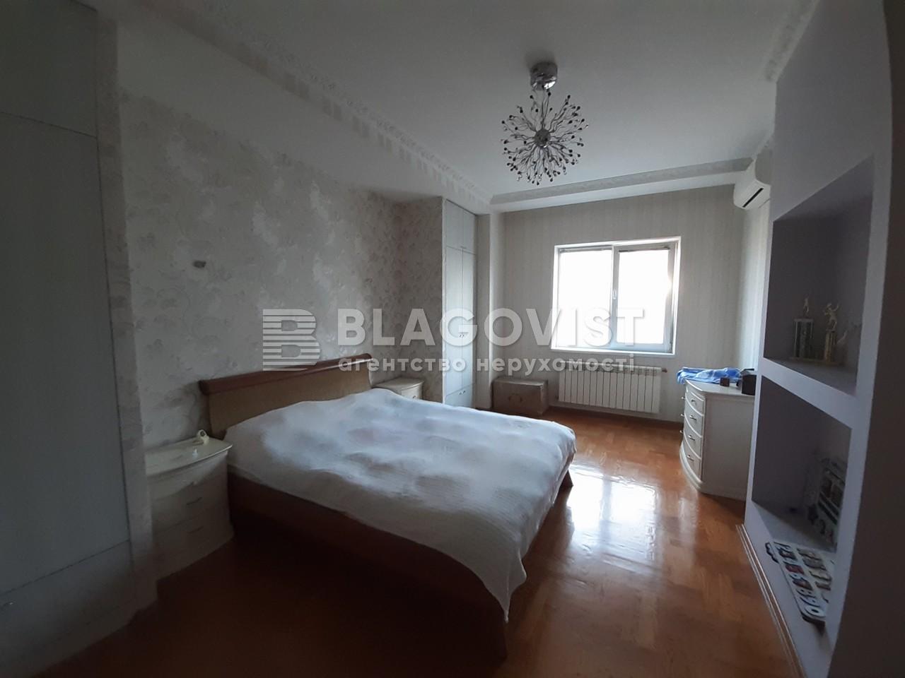 Квартира Z-633408, Дяченка, 20б, Київ - Фото 11