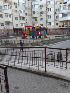 Квартира Z-633408, Дьяченко, 20б, Киев - Фото 18