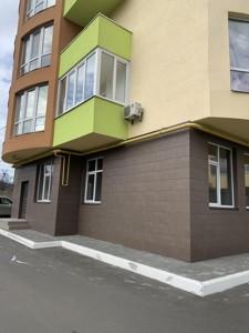 Нежитлове приміщення, E-39322, Ватутіна, Вишгород - Фото 5