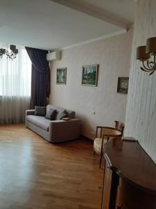 Квартира Тютюнника Василия (Барбюса Анри), 5в, Киев, R-32158 - Фото 5