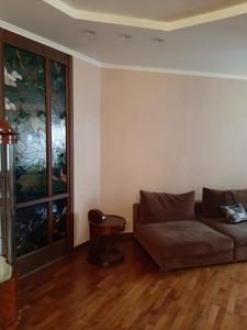 Квартира Тютюнника Василия (Барбюса Анри), 5в, Киев, R-32158 - Фото 3