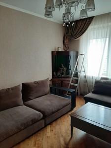 Квартира Тютюнника Василя (Барбюса Анрі), 5в, Київ, R-32158 - Фото