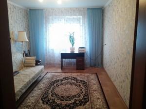 Квартира Закревского Николая, 95, Киев, R-32160 - Фото 2