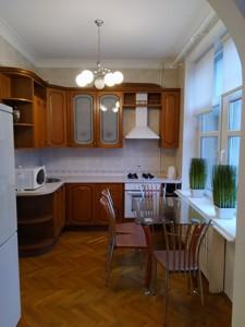 Квартира Большая Васильковская, 16, Киев, B-78745 - Фото 7