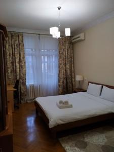 Квартира Большая Васильковская, 16, Киев, B-78745 - Фото 6