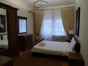 Квартира Большая Васильковская, 16, Киев, B-78745 - Фото 5