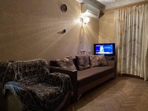 Квартира Дружбы Народов бульв., 3, Киев, Z-635794 - Фото3