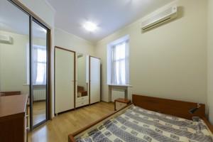 Квартира Михайловский пер., 14, Киев, D-35862 - Фото 10