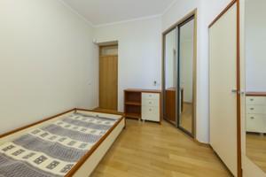 Квартира Михайловский пер., 14, Киев, D-35862 - Фото 11