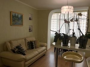 Квартира Ломоносова, 60а, Київ, Z-637106 - Фото3
