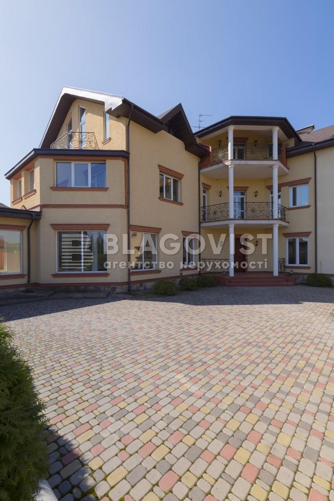 Дом H-46612, Новая, Козин (Конча-Заспа) - Фото 2